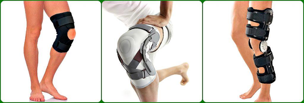 ортезы на колено