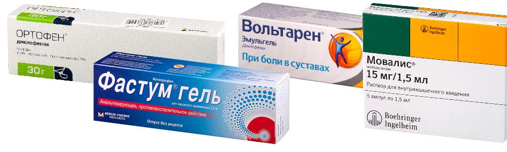 нестероидные препараты