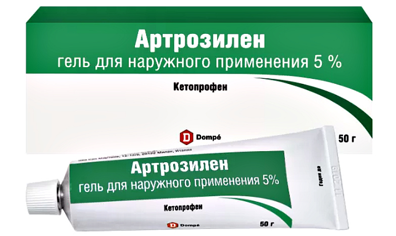 artrozilen