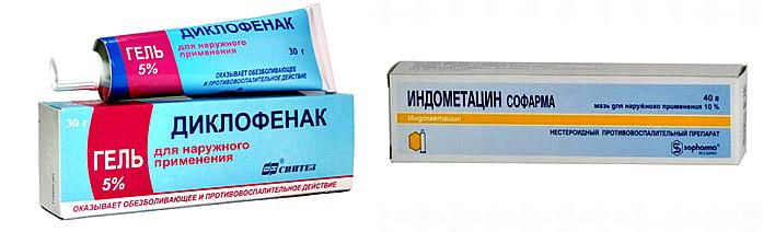 Diklofenak i Indometacin